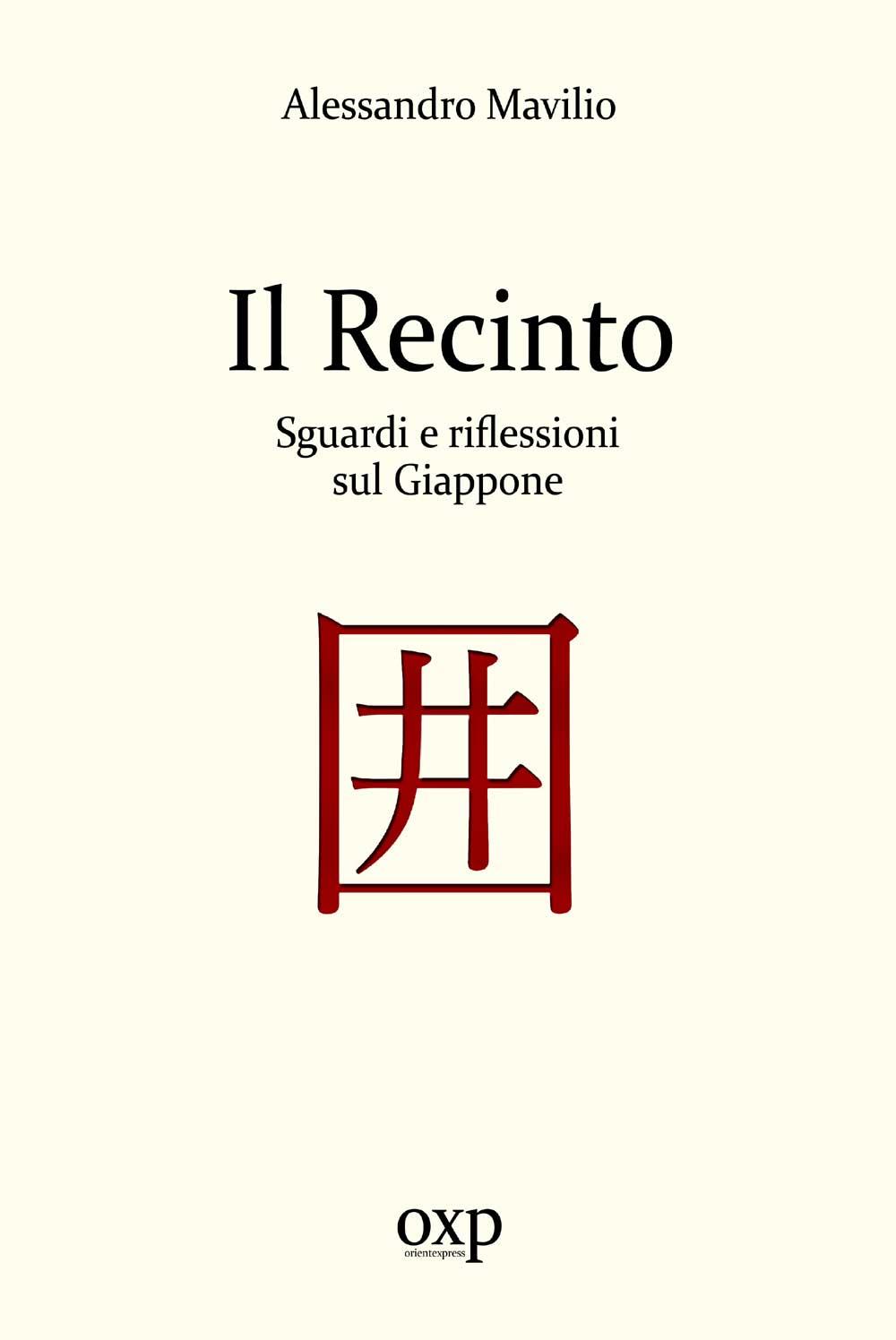 Il Recinto. Sguardi e riflessioni sul Giappone, di Alessandro W.Mavilio (Gli Ibischi, 2015)
